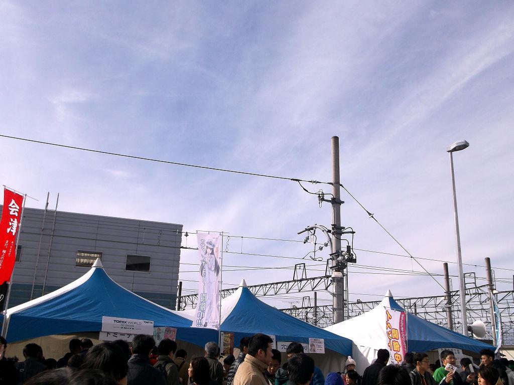 2014120706.jpg