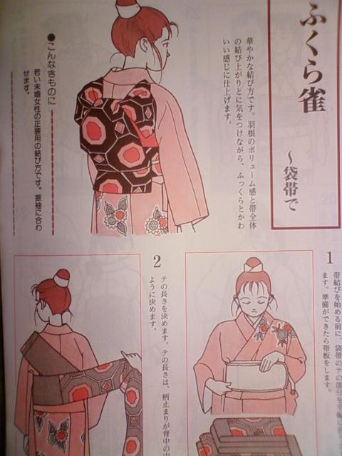 fukurasuzume_a.jpg