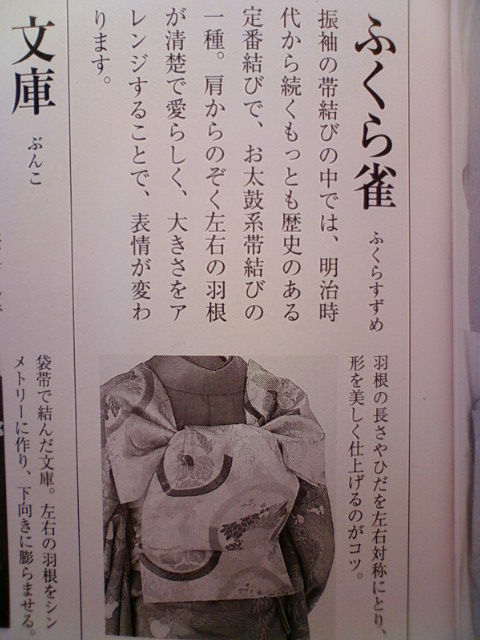 fukurasuzume_b.jpg