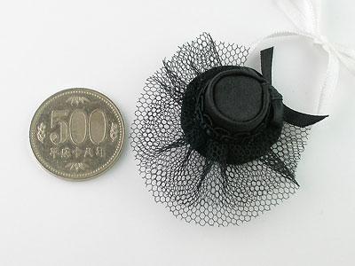 mini_hat.jpg