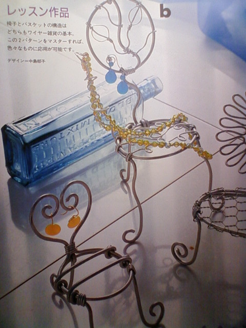 wire_work_b.jpg