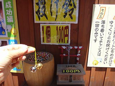 yasabu201506p.jpg