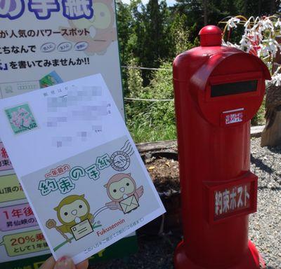 yasabu201506q.jpg
