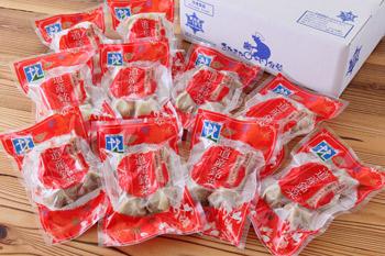 特選直送市 荒挽肉しゅうまいパッケージ