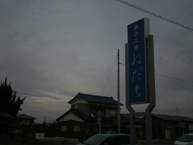 P1110149.jpg