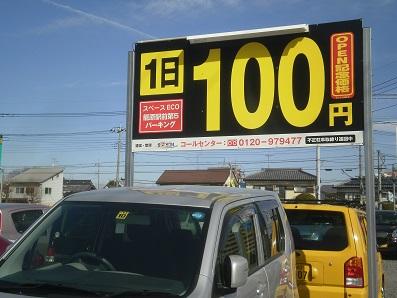 P2120001.jpg