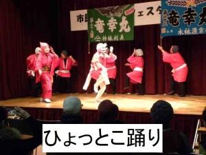 hyotoko.jpg