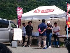 2015.7.4 内田君
