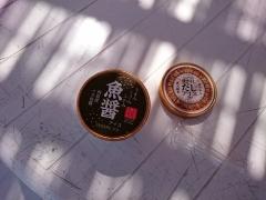 2015.7.12 しまかへ 魚醤アイス