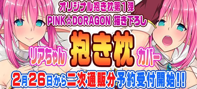 kmy_blog_banner4.jpg