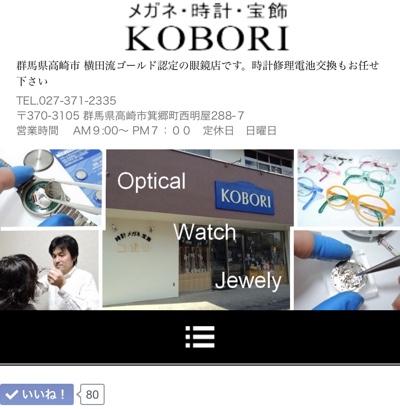 fc2blog_201505112123461e3.jpg