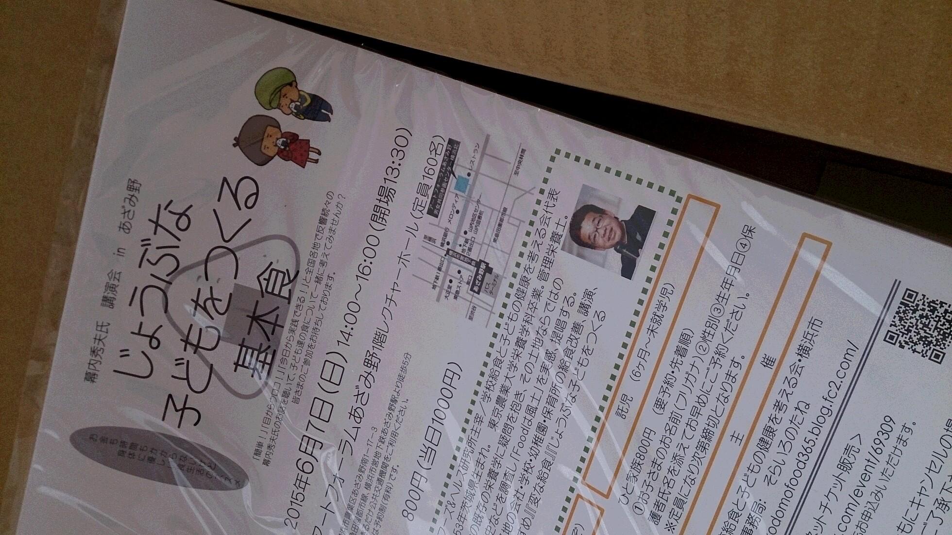moblog_798e146f.jpg