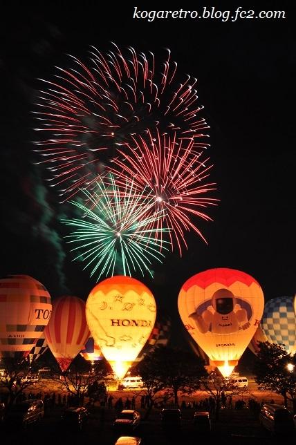 渡良瀬遊水地の熱気球5