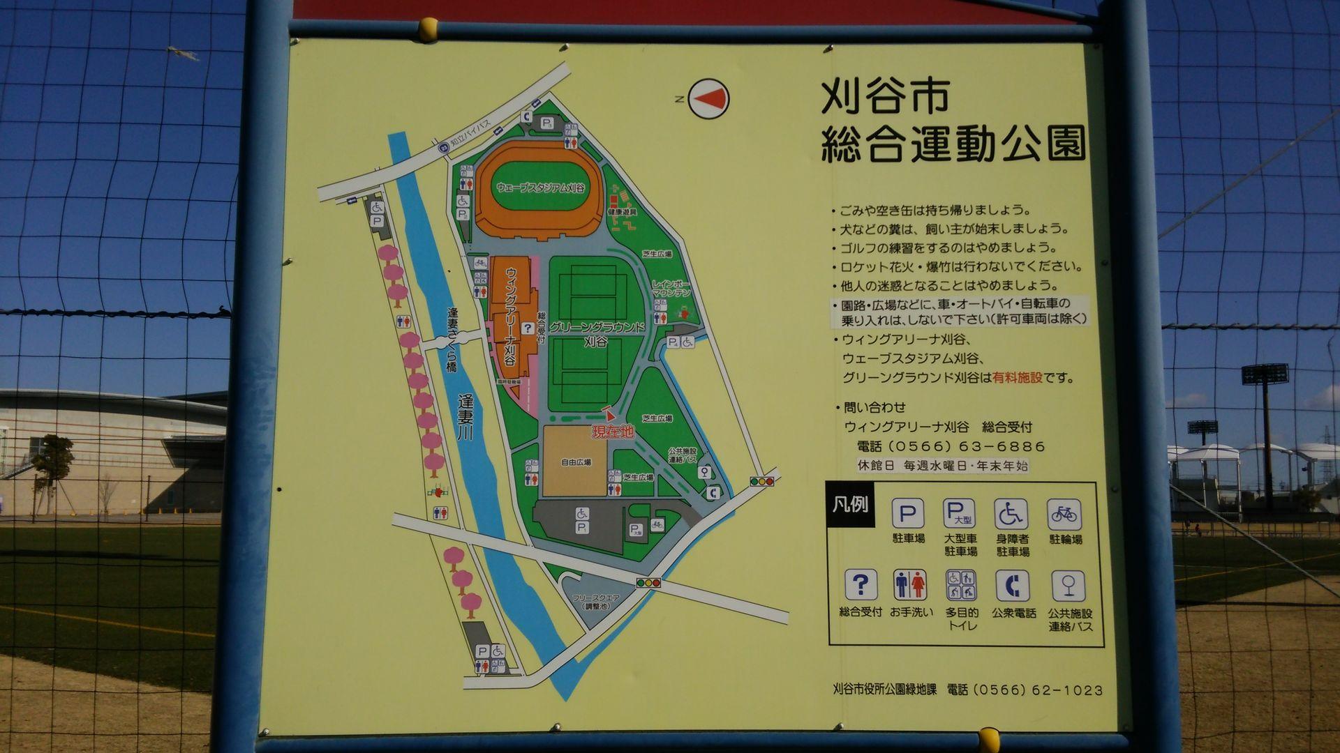kariyaundo01.jpg