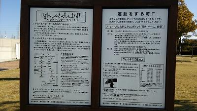kariyaundo08.jpg