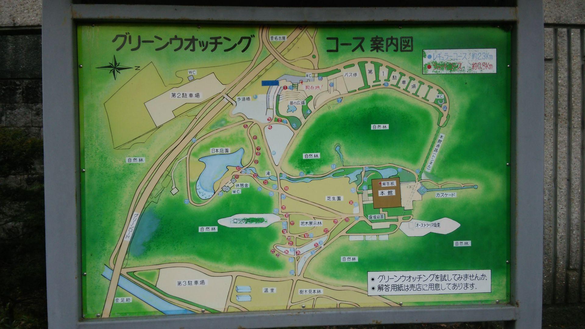 ryokukacenter04.jpg