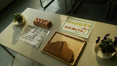 ryokukacenter08.jpg