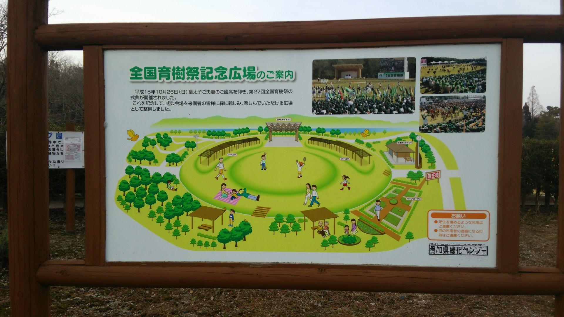 ryokukacenter16.jpg
