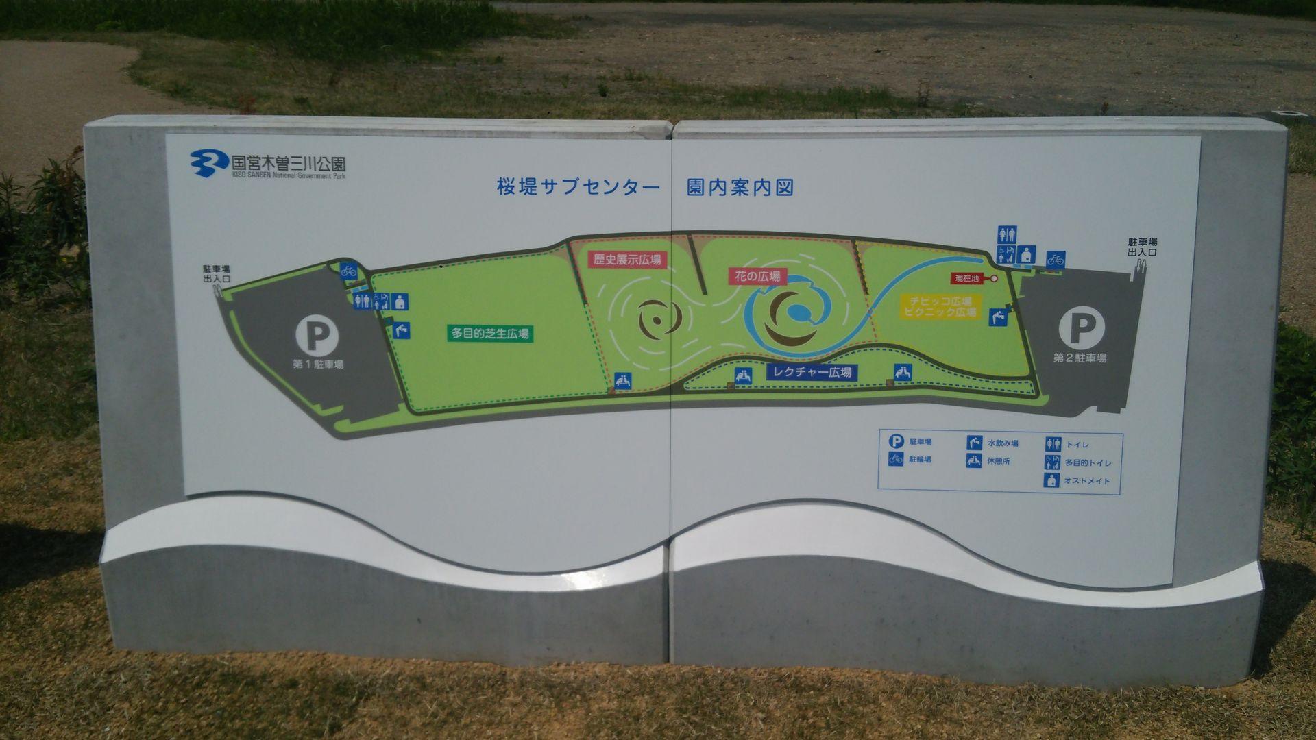 sakurazutumi04.jpg