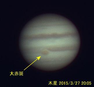 木星_20150327_video20-05-06
