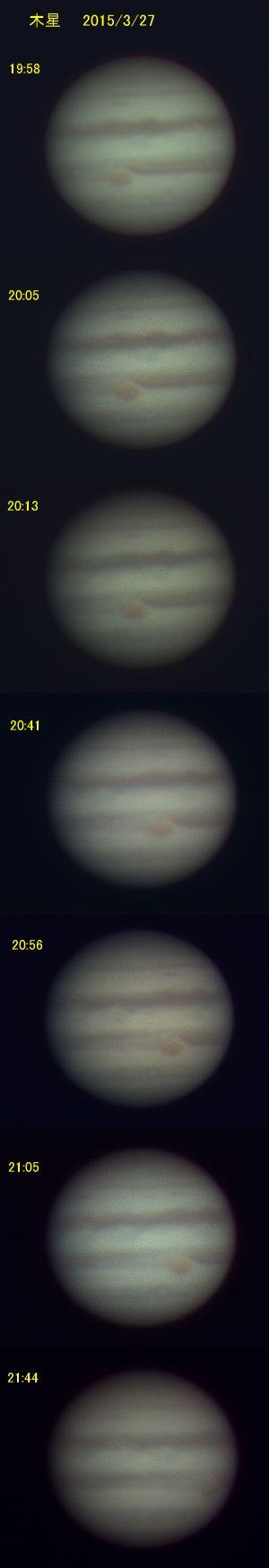 木星_20150327_video1959_2144