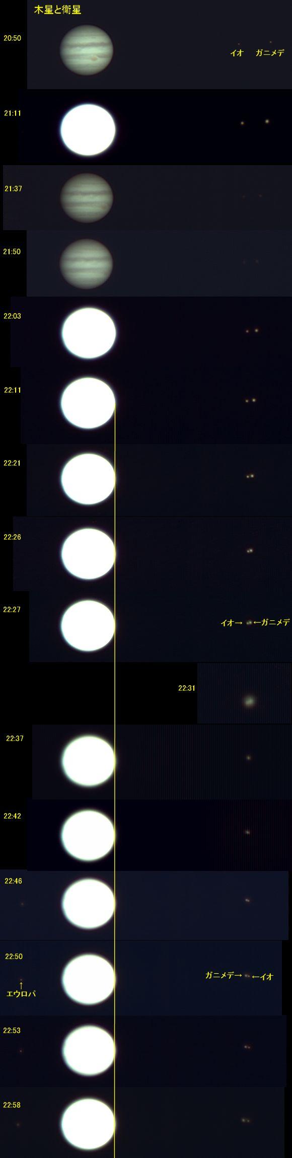 木星_衛星_20150327_video2050_2258
