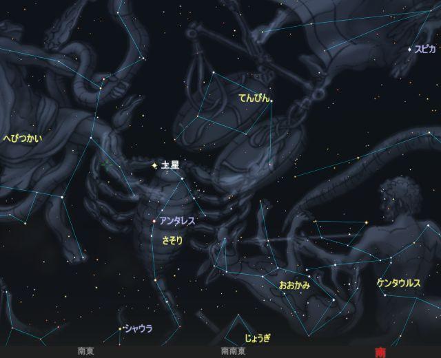さそり座と土星_20150329K_iti