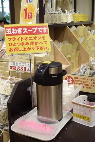 淡路島テイクアウト201505 (1)