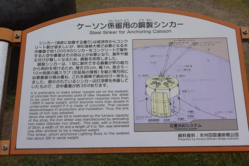 淡路島テイクアウト201505 (18)