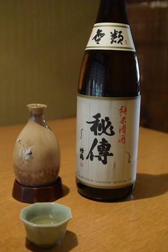 樋渡201505 (9)
