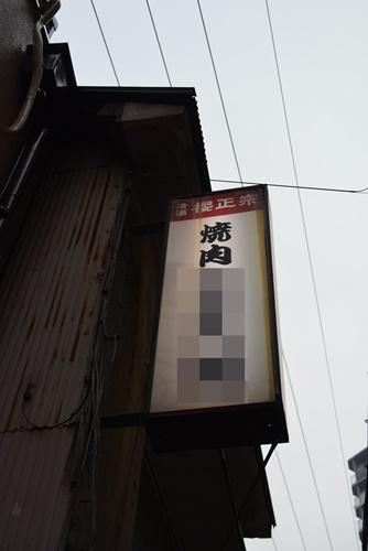 きくふく201506 (1)