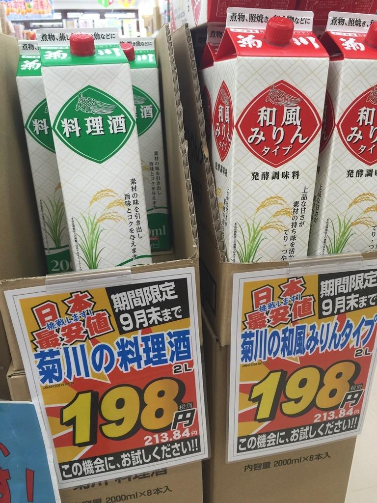 日本酒が初めてでも楽しめるおすすめのお酒・飲み …