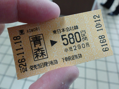 DSC00525_201412171923596a0.jpg