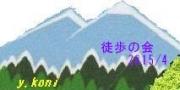 mount_1.jpg