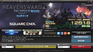 GTX970_FF14_DX9