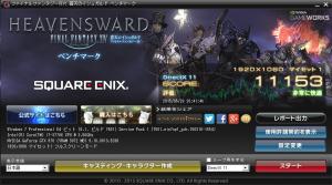 GTX970_FF14_DX11