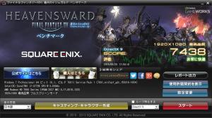 HD7870_FF14_DX9