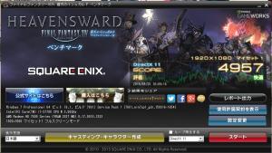 HD7870_FF14_DX11
