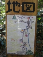 小学生作成の地図
