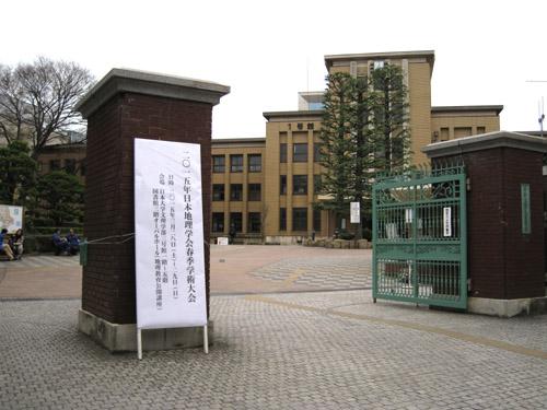 大会会場=日本大学
