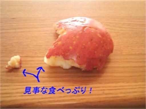 りんご満腹事件2
