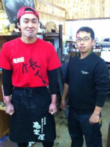 本格さぬきうどん 亀楽屋 店主のブログ!