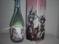 1502合同イベお酒03