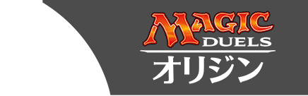 JP_DuelsBadge_20150713004545b4b.png