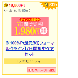 20150107135041a83.png
