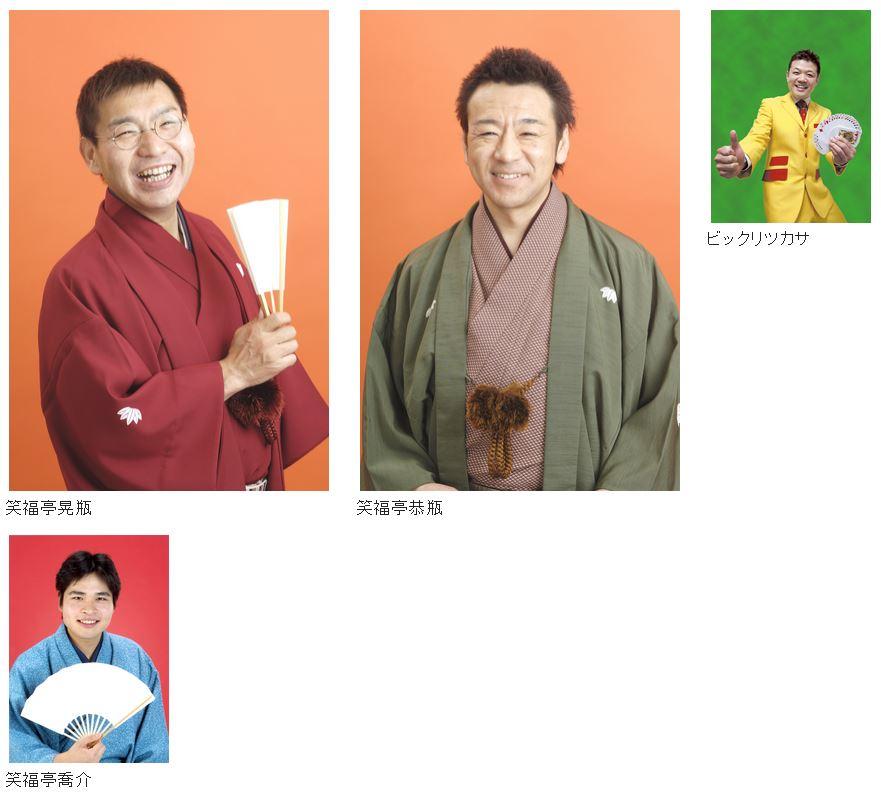 kyouheikouheinokai.jpg
