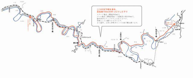 四万十川桜マラソンコース