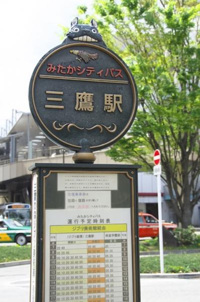 東京旅行2015春-031