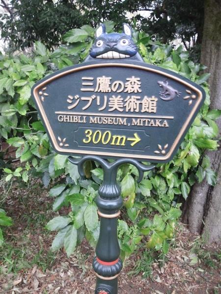 東京旅行2015春-032