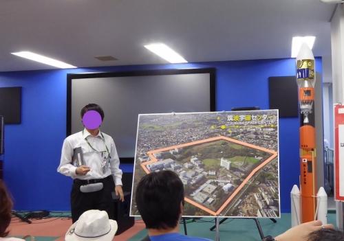 筑波宇宙センター2014-09